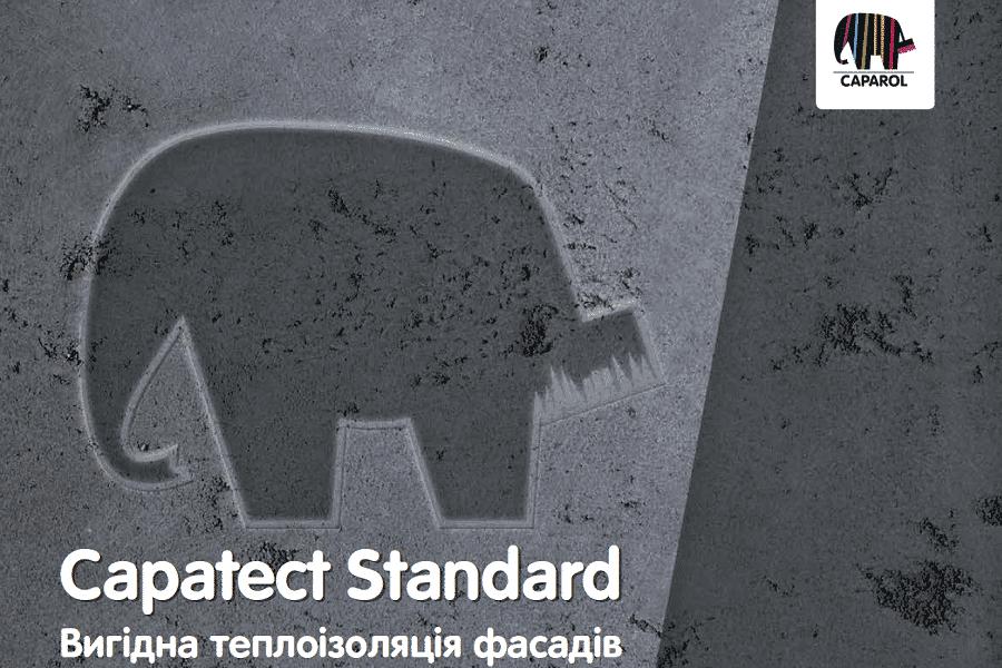 Capatect Standart