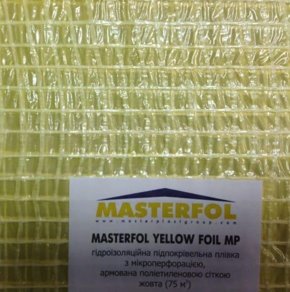 Гідробар'єр армований 110 SOFT прозорий жовтий MASTERFOl FOL/X-TREME( рул 75 м кв) Угорщина