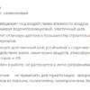 Герметик GROVER силіконовий універсальний U100 білий 300мл 269044