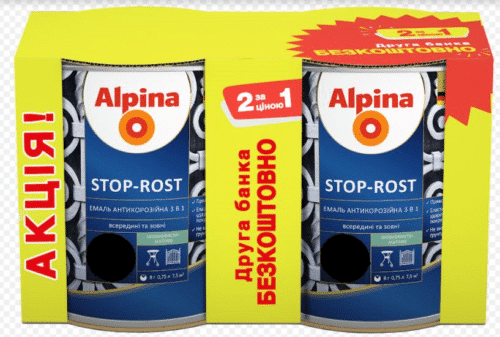АКЦІЯ (набір 2,5 л +2,5 л ) Емаль антикорозійна 3 в1 Alpina Stop-Rost шовк- мат RAL 9005 ( чорна )