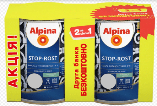 АКЦІЯ (набір 0,75 л +0,75 л ) Емаль антикорозійна 3 в1 Alpina Stop-Rost шовк- мат RAL 7040 ( світло-сіра )