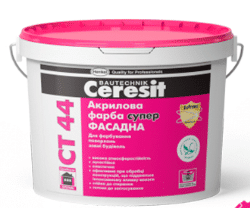 Фарба водоемульсійна Фасад CERESIT акрилова СТ 44/10 база (06)
